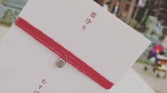 เครื่องรางญี่ปุ่นขึ้นชื่อ เส้นด้ายแห่งความรักและการศึกษา