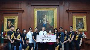 โครงการ 70 ล้านคนไทยรักกัน มอบเงินบริจาค ร่วมสร้างอาคารผู้ป่วยรพ.ศิริราช