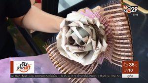 สุดฮอต! แบงก์ดอกกุหลาบรับวันวาเลนไทน์
