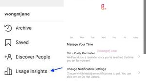 Instagram เพิ่มฟีเจอร์ใหม่ ติดตามการใช้งาน ของผู้ใช้ใน 1 วัน