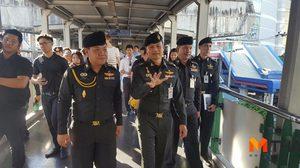 ผบ.มทบ.11 ตรวจสถานีรถไฟฟ้า BTS เพิ่มความปลอดภัยช่วงสงกรานต์