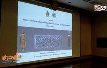 กรมศิลป์ติดตามคืนโบราณวัตถุไทยในต่างประเทศ