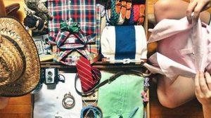 ต้องลอง Packing List ตัวช่วยจัดกระเป๋าสำหรับนักเดินทาง