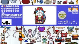 เกมส์แต่งตัวโดราเอม่อน Dressup Doraemon