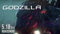 ออกแล้วเรื่องย่อของ Godzilla ภาพยนตร์อนิเมะไตรภาคที่สอง !!