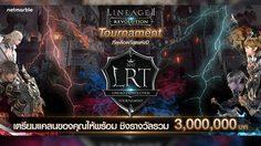 เดือดถึงขีดสุด! Lineage2 Revolution Tournament รอบชิงชนะเลิศ 14 ม.ค. นี้!