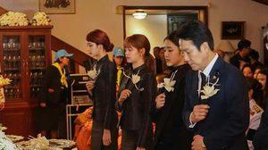 ไอดอลสัญชาติไทย สร CLC, ลิซ่า BLACKPINK ร่วมถวายดอกไม้จันทน์