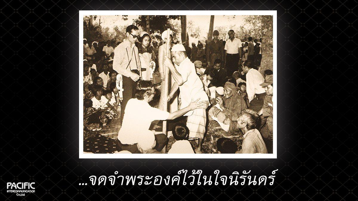 42 วัน ก่อนการกราบลา - บันทึกไทยบันทึกพระชนชีพ