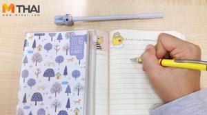 มาทายนิสัย จากการจับปากกา-ดินสอ กันเถอะ!