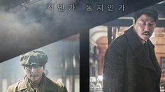 กงยู จับมือ ซงคังโฮ ถล่มบ็อกซ์ออฟฟิศเกาหลีในหนังล่าสุด The Age of Shadows