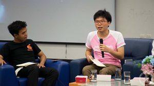 (Spoil) ชำแหละหนัง ฉลาดเกมส์โกง ผ่านสายตาของ เนติวิทย์ โชติภัทร์ไพศาล หัวเรือขบถการศึกษาไทย