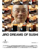 Jiro Dreams Of Sushi จิโร่ เทพเจ้าซูชิ