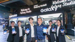 Samsung เปิดตัว ซัมซุง กาแลคซี่ สตูดิโอ ต้อนรับเทศกาลแห่งความสุข