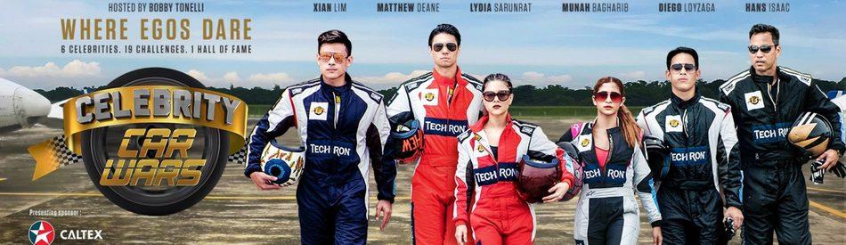 Celebrity Car Wars ศึกคนดังซิ่งแหลก ปี 3