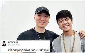 'โปรดิวเซอร์แถวหน้าไทย' ปะทะ 'ตัวพ่อฮิพฮอพเกาหลี'... อะไรกำลังจะมา!?