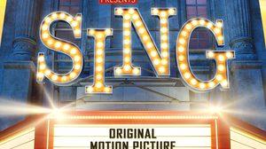 ฟังให้ฟิน ! อัลบั้มเพลงประกอบภาพยนตร์ Sing พร้อมให้ดาวน์โหลดแล้ว
