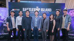 หนีตายไปพร้อมกัน!!  เหล่าคนดังพร้อมแฟนคลับแห่ร่วมงานเปิดรอบกาล่าพรีเมียร์ The Battleship Island