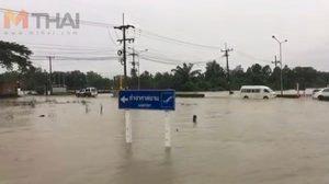 สนามบิน- รถบขส. ที่นครศรีฯ ประกาศหยุดให้บริการ หลังน้ำท่วมหนักใช้งานไม่ได้