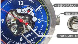 นาฬิกา  Limited Edition Doraemon จาก Doratch