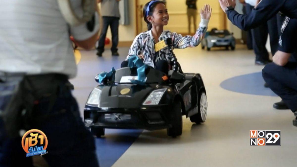 รพ.เด็กในสหรัฐฯ ให้เด็กขับรถไปห้องผ่าตัดเอง