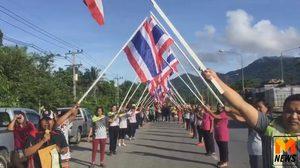 น่าชื่นชม! ชาวบ้าน ต.ทุ่งใส งดเซลฟี่กับตูน บอดี้สแลม ตั้งแถวถือธงชาติไทย