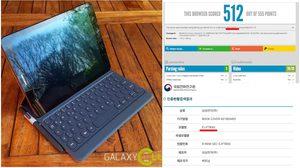 Samsung เตรียมเปิดตัว Galaxy Tab S4 ปลายเดือนสิงหาคมนี้