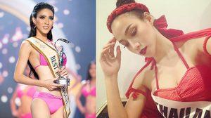 """""""นกยูง ชนิตา"""" โชว์มวยไทย ร่วมประกวด Miss Eco International 2017 ที่อียิปต์"""