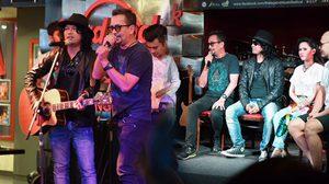 บิลลี่-เสก นำทีมศิลปินระดับตำนาน รวมตัวกันใน THE LEGEND MUSIC FESTIVAL
