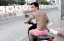 """จำคุก """"เสี่ยโป้"""" 30 วัน ใส่กางเกงในซิ่งรถจักรยานยนต์"""