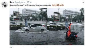 ฝนถล่มกรุงฯ ทำน้ำท่วมขังถนนหลายสาย แนะขับขี่ระวัง!!