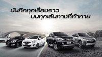 Mitsubishi มอเตอร์ส ร่วมงาน Big Motor Sale 2017 พร้อมจัดแสดง ยนตรกรรมคุณภาพการันตีด้วยการคว้ารางวัล 3 รางวัล จาก Big Best car of The Year 2016 – 2017