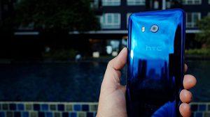 โปรตาลุก AIS หันราคา HTC U11 ลดเหลือ 19,990 บาท