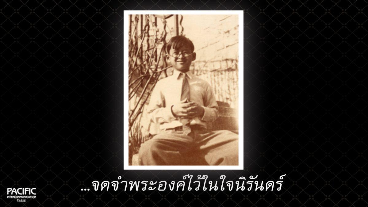 78 วัน ก่อนการกราบลา - บันทึกไทยบันทึกพระชนมชีพ