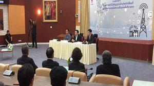 กสทช. เผย ผลตรวจชาวจีนรับจ้างกดไลค์ พบกว่า 3 แสนซิมลงทะเบียนถูกต้อง