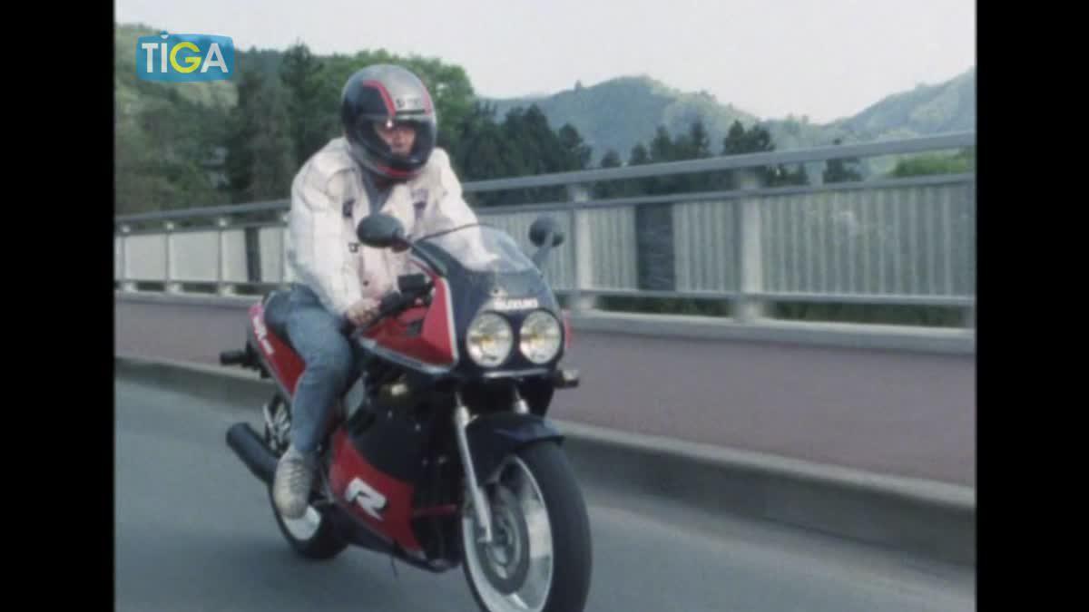 Masked Rider Black ep.33/P3