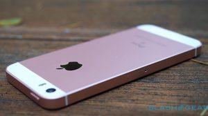 iPhone SE 2 ลือเปิดตัว พ.ค. นี้ อัพเกรดให้แรงขึ้น จอไม่แหว่ง ไม่มีช่องหูฟัง