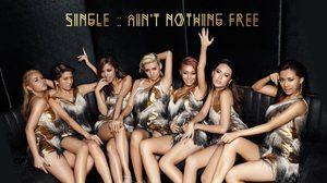 ของฟรีไม่มีในโลก (Ain't Nothing Free) – G-Twenty