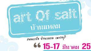 """งาน """" Art of Salt """" ถนนเกลือ บ้านแหลม จ. เพชรบุรี"""