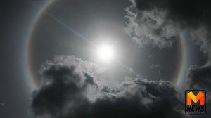 เผยความเชื่อ – สาเหตุ เกี่ยวกับปรากฏการณ์พระอาทิตย์ทรงกลด