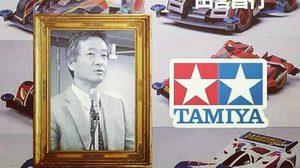 ประธานใหญ่ Tamiya บริษัทโมเดลรถของเล่นชื่อดัง เสียชีวิตแล้วด้วยวัย 59 ปี