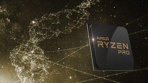 โปรเซสเซอร์ AMD Ryzen Pro มอบประสิทธิภาพ ความปลอดภัย และความน่าเชื่อถือระดับมืออาชีพ