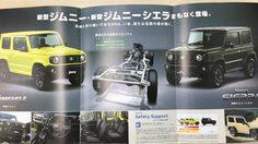 เผย โบรชัวร์ Suzuki Jimny และ Suzuki Jimny Sierra 2019 พร้อมข้อมูล