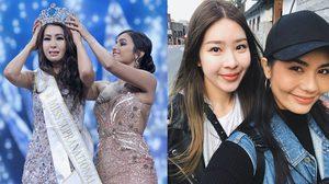 สาวเกาหลีคว้ามงกุฎ มิสซูปราเนชันแนล 2017 น้ำตาล ชลิตา เพื่อนซี้ โพสต์ยินดี