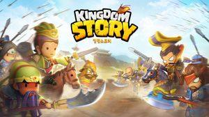 Kingdom Story
