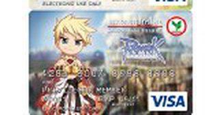 บัตรเดบิตลายเกมส์ออนไลน์ดัง เอาใจเกมเมอร์ เคยเห็นกันรึยัง
