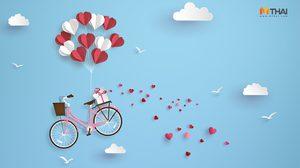 ดวงความรัก 12ราศี ประจำเดือนมิถุนายน 2561 โดย อ.คฑา ชินบัญชร