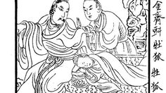 """ฮ่องเต้ """"ตัดแขนเสื้อ"""" ที่มาตำนานรักจีน"""