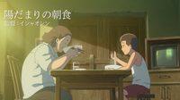 Shanghai Love ภาพยตร์อนิเมะใหม่อิงบรรยากาศประเทศจีนแดนมังกร!!
