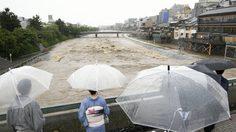 เกิดฝนตกหนักในญี่ปุ่นดับ 1 ศพ สั่งอพยพประชาชนนับพัน