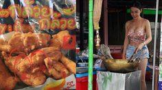 ร้านเรื่อง กล้วย กล้วย by:เจี๊ยบ สาขา ขอนแก่น แม่ค้าแซ่บมาก !?!